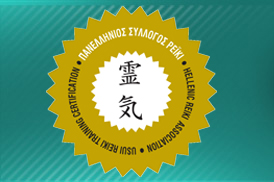 reiki_logo